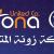 Zona United Company