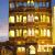 hotelkingfisher udaipur